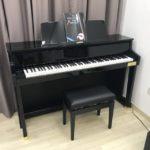 Đàn piano điện Casio GP-500